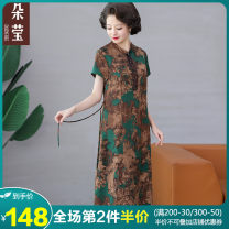 Middle aged and old women's wear Spring 2021 Green please look forward to 1 please look forward to 2 fashion Dress easy singleton  Decor 50-59 years old Socket moderate Crew neck Medium length routine gdeh320 Duoyeree / duo Ying Bandage polyester Polyester 100% 96% and above longuette Chiffon other