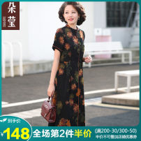 Middle aged and old women's wear Summer 2021 Please look forward to 1 please look forward to 2 please look forward to 3 yellow commute Dress easy singleton  Decor 40-49 years old Socket thin Crew neck Medium length routine DFGHDG317 Duoyeree / duo Ying Embroidery polyester Polyester 100% longuette