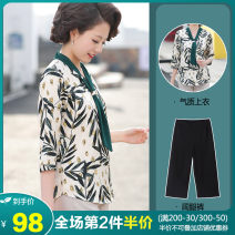 Middle aged and old women's wear Spring 2021 fashion T-shirt easy Two piece set Decor 40-49 years old Socket moderate V-neck routine routine Duoyeree / duo Ying Button polyester Polyester 100% 96% and above Pure e-commerce (online only) Single breasted 3 / 5 sleeve trousers