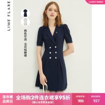 Dress Spring 2021 Mint Green Navy 155/76A/S 160/80A/M 165/84A/L 170/88A/XL 175/92A/XXL Mid length dress singleton  three quarter sleeve tailored collar middle-waisted Solid color double-breasted A-line skirt routine 30-34 years old Type X Limeflare / Rhein Freire Button XXLMCA18WOP210AA