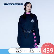 Sports skirt SKECHERS / SKECHERS female Winter 2020 Sports & Leisure Brand logo yes