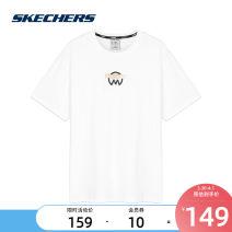 Sports jacket / jacket SKECHERS / SKECHERS male XS (adult) s (adult) m (adult) l (adult) XL (adult) XXL (adult) Bright white / 0019 Winter 2020 Crew neck Brand logo Sports & Leisure keep warm yes
