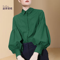 shirt S M L XL Spring 2021 polyester fiber 91% (inclusive) - 95% (inclusive) Long sleeves street Regular other Single row multi button bishop sleeve stripe 30-34 years old Straight cylinder Diffie Rieger Button Polyester 95% polyurethane elastic fiber (spandex) 5% Pure e-commerce (online only)