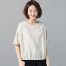 T-shirt Apricot, white M,L,XL,2XL,3XL Summer 2020 elbow sleeve Crew neck easy Regular bishop sleeve commute hemp 51% (inclusive) - 70% (inclusive) 30-39 years old Simplicity literature Solid color