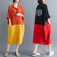 Women's large Summer 2020 Large L [100-150 Jin], large XL [150-200 Jin] Dress singleton  commute easy moderate Socket Short sleeve letter literature Polo collar Medium length Cotton, hemp Bat sleeve Other / other 30-34 years old pocket 71% (inclusive) - 80% (inclusive) Medium length