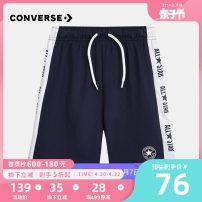 trousers Converse / converse male 110/4 110/5 120/6 130/7 140/S 150/M 160/L 160/XL Tibetan blue mazaran Cotton 100.00% CV2022102PS-001 CV2022102PS-001 Summer 2020