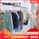 Clothing display rack Natural color 120 * 28 * 160, natural color 150 * 28 * 160, natural color 180 * 28 * 160, natural color 200 * 28 * 160, natural color 120 * 28 * 170, natural color 150 * 28 * 170, natural color 180 * 28 * 170, natural color 200 * 28 * 170, other sizes are customized clothing