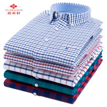 shirt Fashion City Yu Zhaolin 38 39 40 41 42 43 44 45 routine square neck Long sleeves standard daily Four seasons YZL201806-Z6 middle age Cotton 100% Business Casual 2019 lattice Plaid Spring of 2019 washing Button decoration