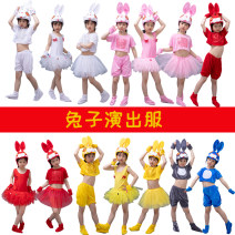 Children's performance clothes neutral Tongda dance China classic dance other 14, 3, 5, 9, 12, 7, 8, 6, 13, 11, 4, 10 lovely
