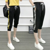 Casual pants Black silver, black gold L [recommended 95-115 kg], XL [recommended 120-140 kg], 2XL [recommended 145-165 kg], 3XL [recommended 170-200 kg], black Capris Summer 2021 shorts Haren pants High waist commute routine 18-24 years old 91% (inclusive) - 95% (inclusive) Korean version Collage