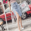 skirt Summer of 2018 SMLXL blue Mid length dress commute High waist A-line skirt Solid color Type A C1651 Denim Duodata Fringes are worn out by hand Korean version Other 100% Pure e-commerce (online only)