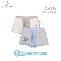 underpants modal  summer male 12 months, 1 year old, 18 months old, 2 years old, 3 years old, 4 years old, 5 years old, 6 years old and 7 years old Class A Home Summer of 2019
