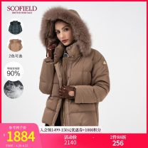Down Jackets Winter 2020 SCOFIELD Brown green 155 160 170 175 165 Grey duck down 90% routine Long sleeves routine Buckle Detachable cap lattice 100g (including) - 150g (excluding) 30-34 years old 96% and above polyester fiber Polyester 100% Same model in shopping mall (sold online and offline)