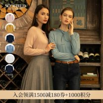 Wool knitwear Winter of 2019 165 155 160 170 175 Long sleeves singleton  Socket wool More than 95% Regular routine commute Self cultivation other routine Solid color Socket lady 30-34 years old SCOFIELD Wool 100% Same model in shopping mall (sold online and offline)