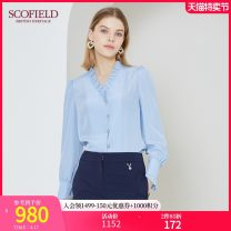 shirt blue 155 160 165 170 175 Spring 2021 polyester fiber 96% and above Long sleeves commute Regular V-neck Single row multi button routine Solid color 30-34 years old Straight cylinder SCOFIELD Britain SFBAB2320Q Polyester 100% Same model in shopping mall (sold online and offline)