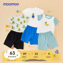 suit Moomoo White gray group green group 90cm 100cm 110cm 120cm 130cm 140cm neutral summer leisure time Short sleeve + pants 2 pieces Thin money There are models in the real shooting Socket nothing other other B59751 Class A Cotton 95% polyurethane elastic fiber (spandex) 5% Summer 2021