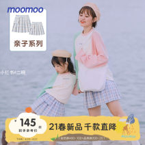 skirt Moomoo female spring and autumn skirt leisure time other Pleats polyester fiber Class B Winter 2020