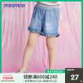 trousers middle-waisted Rubber belt Class A Summer of 2019 female 5 years old, 6 years old, 7 years old, 8 years old, 9 years old, 10 years old, 11 years old, 12 years old, 13 years old, 14 years old Moomoo shorts Jeans summer Don't open the crotch leisure time blending Lyocell 100% 204753