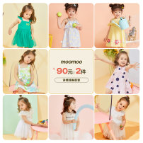 Dress female Moomoo Cotton 100% summer leisure time other polyester fiber other Class B Summer 2020 3 years old, 4 years old, 5 years old, 6 years old, 7 years old, 8 years old, 9 years old, 10 years old, 11 years old, 13 years old, 14 years old