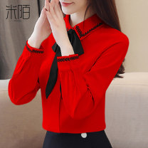 T-shirt M L XL 2XL S Spring 2021 Long sleeves High collar Self cultivation Regular puff sleeve commute other 96% and above 25-29 years old Korean version classic Solid color stitching MIMO Other 100% Pure e-commerce (online only)