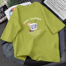 T-shirt M L XL XXL Summer 2020 Short sleeve Crew neck easy Medium length routine commute polyester fiber 86% (inclusive) -95% (inclusive) 18-24 years old Korean version originality Love Carol KSKJ24858 Polyester 95% polyurethane elastic fiber (spandex) 5% Pure e-commerce (online only)