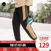 Casual pants gxg.jeans Youth fashion black 165/S,170/M,175/L,180/XL,185/XXL trousers Other leisure easy No bullet winter youth tide 2019 middle-waisted Polyamide fiber (nylon) 100% nylon nylon More than 95%