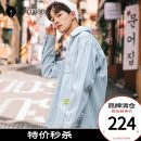 shirt Youth fashion gxg.jeans 165/S,170/M,175/L,180/XL,185/XXL routine Pointed collar (regular) Long sleeves easy Other leisure autumn youth Cotton 100% tide 2019 stripe cotton More than 95%