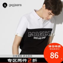 Polo shirt gxg.jeans Youth fashion routine black 165/S,170/M,175/L,180/XL,185/XXL standard Other leisure summer Short sleeve tide youth Cotton 100% 2018