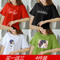 T-shirt M [recommended 80-100 Jin], l [100-120 Jin], XL [120-140 Jin], 2XL [140-160 Jin], 3XL [160-180 Jin], 4XL [180-200 Jin recommended] Summer 2020 Short sleeve Crew neck easy Regular routine polyester fiber 96% and above youth Solid color 3D, printing