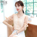 Lace / Chiffon Summer 2020 Picture color S M L XL Short sleeve commute Cardigan singleton  easy Regular V-neck Solid color bishop sleeve 25-29 years old Thing in itself 2020CZ0894 Bow pleated pleated print stitching asymmetric strap button Korean version Other 100%
