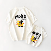 Parent child fashion Duck and mole T-shirt A family of three Male and female The pomegranate is red qz2005262 summer leisure time Thin money Cartoon animation Finished T-shirt cotton L M S XL qz2005262 M L XL Summer 2020 Chinese Mainland