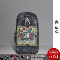 Men's bag Chest pack PVC First three 43024 Golden Dragon embroidery 43040 Blue Dragon 43041 golden crane 43023 crane brand new leisure time Retro zipper soft Small yes Mobile phone bag certificate bag sandwich zipper bag Animal design nothing Single root youth Vertical square polyester fiber 8 inches
