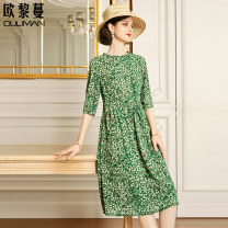 Dress Summer 2021 Broken flowers on a green background 160/84A/S 165/88A/M 170/92A/L 175/96A/XL 180/100A/2XL longuette singleton  elbow sleeve commute Crew neck middle-waisted Decor Socket A-line skirt routine 30-34 years old Type A Euriman Ol style printing LYQ2430 More than 95% polyester fiber