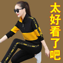 Casual suit Spring 2021 Red, black / yellow, turmeric, black / red M [recommended 80-100 Jin], l [recommended 100-110 Jin], XL [recommended 110-120 Jin], XXL [recommended 120-135 Jin], 3XL [recommended 135-150 Jin] 25-35 years old 96% and above polyester fiber