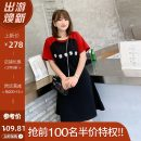 Women's large Summer 2021 Dress / Collection Plus priority delivery Large XL, 2XL, 3XL, 4XL Dress singleton  commute Self cultivation moderate Conjoined Short sleeve Solid color, plant and flower Korean version Crew neck Polyester, others Three dimensional cutting routine L02ML19484 Mu Ling