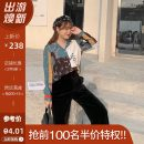 Women's large Spring 2020 Large XL, 2XL, 3XL, 4XL trousers Two piece set commute easy moderate Cardigan Long sleeves Korean version Polo collar routine Three dimensional cutting shirt sleeve Mu Ling 25-29 years old Button trousers