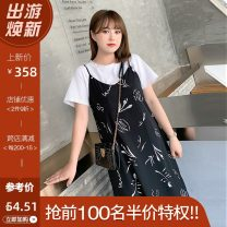 Women's large Summer 2021 Top / Collection Plus purchase priority delivery, suspender skirt / Collection Plus purchase priority delivery, top + suspender skirt set Large L, large XL, 2XL, 3XL, 4XL Dress Two piece set commute easy thin Socket Short sleeve Korean version Crew neck routine routine
