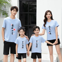Parent child fashion A family of three Male, female, neutral summer leisure time routine Cartoon animation Finished T-shirt cotton Cotton 100% Class B M,XL,L,XXL 2, 3, 4, 5, 6, 7, 8, 9, 10, 11, 12, 13, 14 years old Chinese Mainland