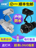 stage lighting Brothers UNITA / fraternity Led ordinary indoor upgrade Shenzhen brothers Alliance Technology Co., Ltd