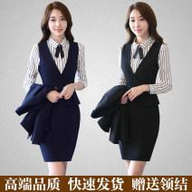 Professional dress suit S. M, l, XL, XXL, XXXL, XXXXL, customized [5XL] Spring 2017 Long sleeves C9990-2100-8779-8670 Shirts, coats, other styles A-line skirt 25-35 years old
