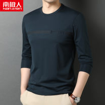 T-shirt Fashion City thin 165/M 170/L 175/XL 180/XXL 185/XXXL NGGGN Long sleeves Crew neck standard daily autumn youth routine Business Casual Cotton wool Spring 2021 Solid color printing No iron treatment Exclusive payment of tmall