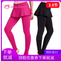 Yoga Pants hjmyoga L,M,S,XL Milky white, black, red female Cotton ammonia Autumn and winter yoga