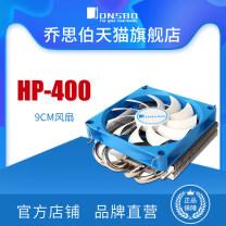 Heat dissipation equipment brand new Jonsbo / jonsbo Multi platform Heat sink Other HP400 0.35 12 months Dongguan Sibo Sitong Industrial Co., Ltd 0.002 Hp400 Silver