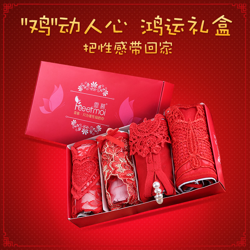 Women's fun underwear Envy Reclamation Mesh fabric Red Fortune 4 Gift Box Red Fortune 4 Gift Box Red Bean Phase 4 Gift Box Butterfly Dance Red Dust 4 Gift Box Red confidant 4 gift box Average code 7191-R