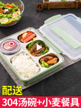 Lunch box / heat preservation bucket / heat preservation pan three thousand and thirty Metal Chinese Mainland Bintengda 1st floor Self made pictures 1.6L Nordic style public Xiaoxinqing