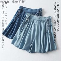 Casual pants Light blue, dark blue L, M Summer 2020 Pant Wide leg pants High waist Other styles routine 18-24 years old starivy other Bandage