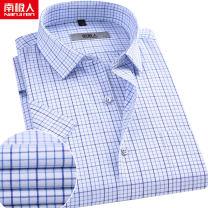 shirt Business gentleman NGGGN 38 39 40 41 42 43 44 45 D87180H D87181H D87319H D87321H D97014H D97015H D97016H D97017H D97173H D97255H D97270H D65-59H D95-12H D77071-1H D87059H D87078H Thin money square neck Short sleeve standard daily summer D87180 lattice middle age Cotton 100% Business Casual 2021