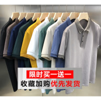 Polo shirt Other / other Fashion City routine standard go to work summer Short sleeve routine youth 2020 Solid color