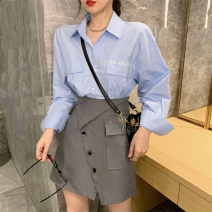 Women's large Autumn 2020 Shirt, skirt It is suggested that the size of the recommended size is 120-40kg, and it is recommended to use the size of 120-40kg shirt Two piece set commute easy moderate Cardigan Long sleeves Korean version Polo collar routine 18-24 years old Short skirt Irregular skirt