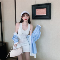 Women's large Spring 2021, summer 2021 Shirt, beige vest skirt It is suggested that the size of the recommended size is 120-40kg, and it is recommended to use the size of 120-40kg shirt Two piece set commute easy moderate Cardigan Long sleeves Stripe, solid color Korean version other Medium length